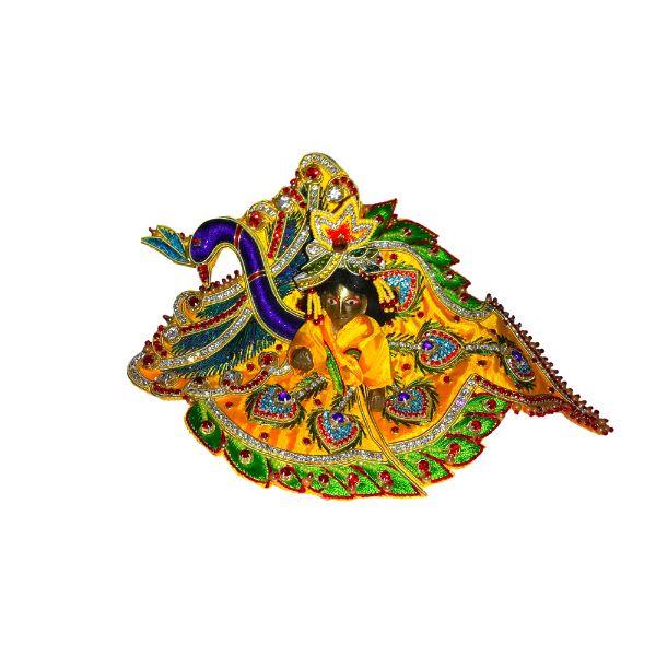 Laddoo Gopal Poshak - 06001
