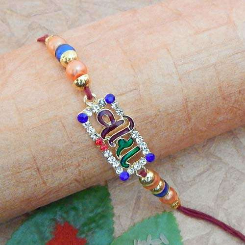 Veera Admirable Rakhi - CANADA Delivery Only