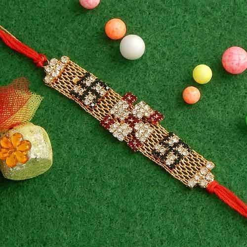 Exceptional Swastik Rakhi - UAE Delivery Only