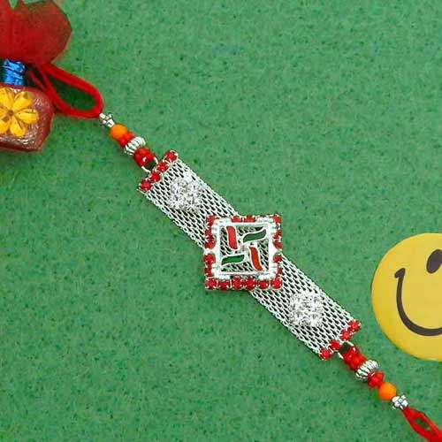 Glorious Rakhi - Australia Delivery Direct